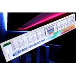 Flexible LED FL30-RGB SET 3m